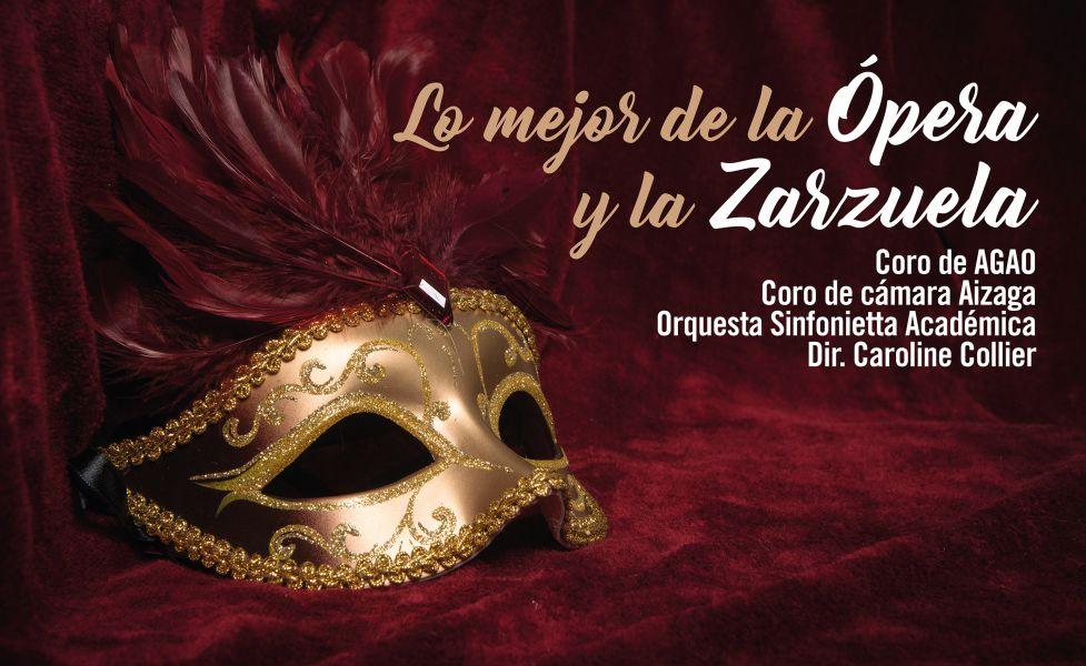 AGENDA: 4 de marzo, en Auditorio de Barañain, concierto de AGAO