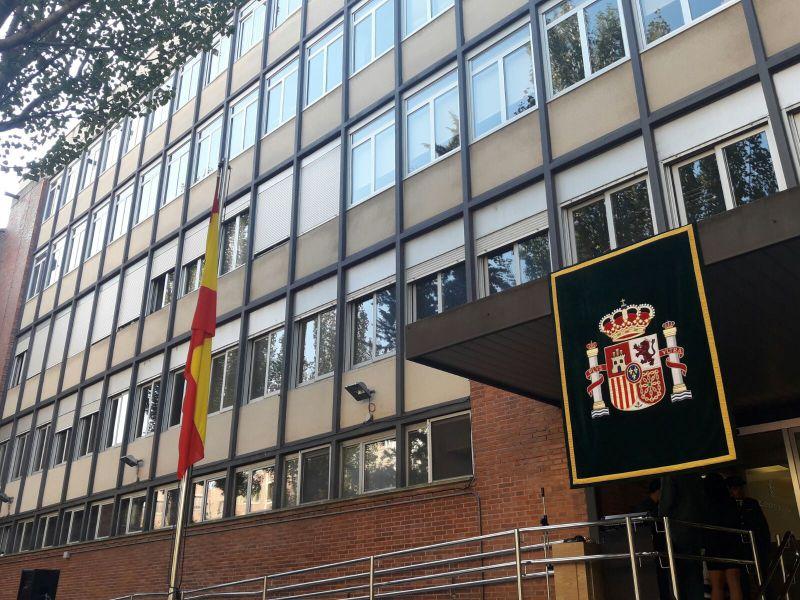 Día del Pilar, día de la Guardia Civil, en Pamplona. Imágenes y Vídeos