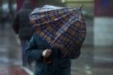 Protección Civil avisa de lluvias y vientos intensos durante el fin de semana
