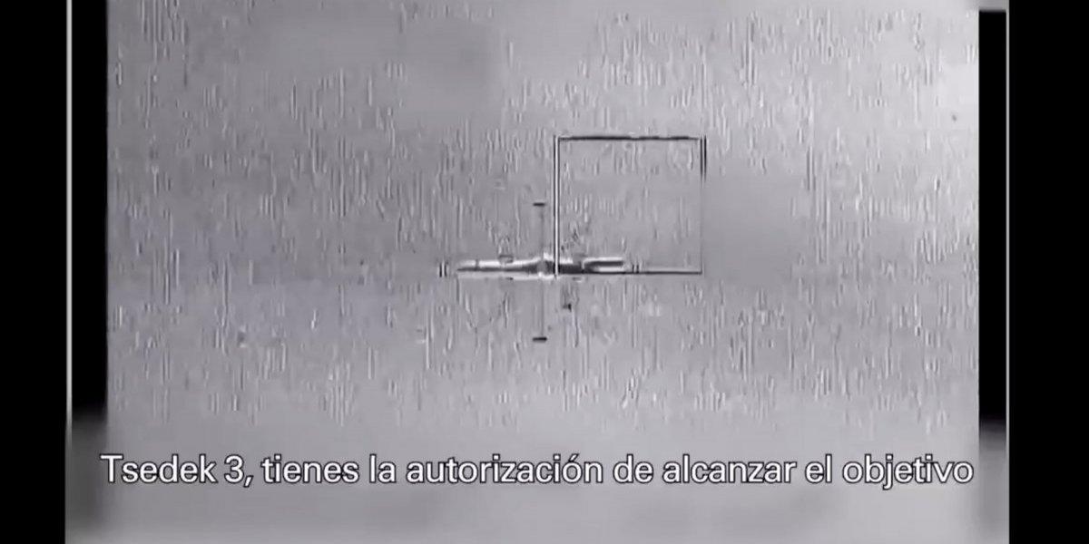 Israel derriba un dron iraní y ataca Siria; derribado un caza israelí