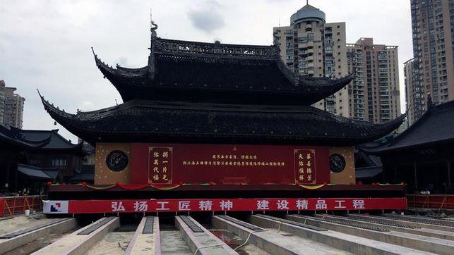 El desplazamiento, solución para cada vez más edificios históricos en China