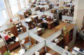 El número de empleados públicos en España asciende hasta su mayor nivel desde 2012