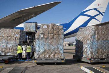 La Comunidad de Madrid supera las 1.000 toneladas de material sanitario con un decimoquinto avión