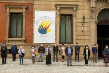 El Parlamento de Navarra se adhiere al Día Nacional de las Lenguas Españolas de Signos
