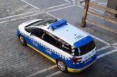 Polícia municipal de Pamplona establecerá un enorme  dispositivo de seguridad el próximo día 6 de julio