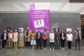 El Parlamento de Navarra se adhiere al Día Mundial del Alzheimer junto a AFAN