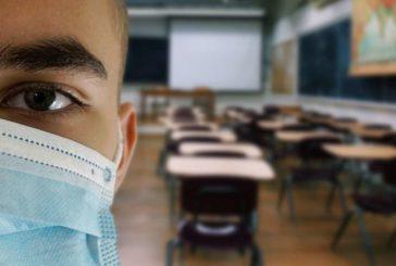 124 aulas confinadas en 79 colegios de Infantil y Primaria de Navarra, el 3,55% del total
