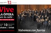 AGENDA: 10 de octubre, en Antigua Estación de Autobuses, concierto AGAO