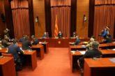El Gobierno de Cataluña retrasa las elecciones catalanas al 30 mayo