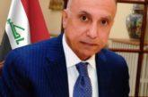 Irak instaura Día Nacional por la Tolerancia ante el encuentro interreligioso del Papa con Ayatolá