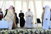 El Papa en Ur: La paz es posible si nos reconocemos como hermanos